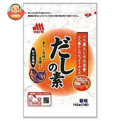 【送料無料】【2ケースセット】マルトモ かつおだしの素 120g×15袋入×(2ケース)