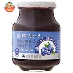 【送料無料】スドージャム 信州須藤農園 100%ブルーベリー 430g瓶×6個入