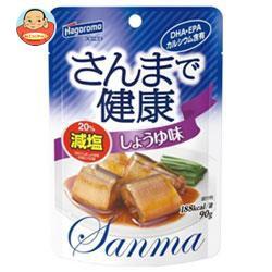 【送料無料】【2ケースセット】はごろもフーズ さんまで健康 しょうゆ味 90gパウチ×12個入×(2ケース)