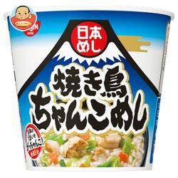 【送料無料】【2ケースセット】日清食品 日清 日本めし 焼き鳥ちゃんこめし 97g×6個入×(2ケース)