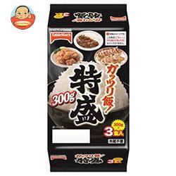 【送料無料】テーブルマーク ガッツリ飯!特盛3食 (300g×3個)×8個入