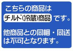 【送料無料】【2ケースセット】【チルド(冷蔵)商品】雪印メグミルク ミルキーソフト 140g×12個入×(2ケース)