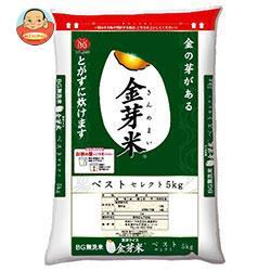 【送料無料】トーヨーライス 金芽米ベストセレクト(国内産) 5kg×1袋入
