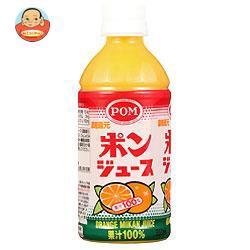 【送料無料】【2ケースセット】えひめ飲料 POM(ポン) ポンジュース 350mlペットボトル×24本入×(2ケース)