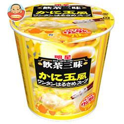 【送料無料】明星食品 飲茶三昧 かに玉風 ワンタンはるさめスープ 22g×6個入