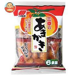 【送料無料】三幸製菓 あまかき 96g×12袋入
