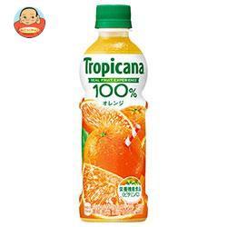 【送料無料】キリン トロピカーナ 100% オレンジ 330mlペットボトル×24本入