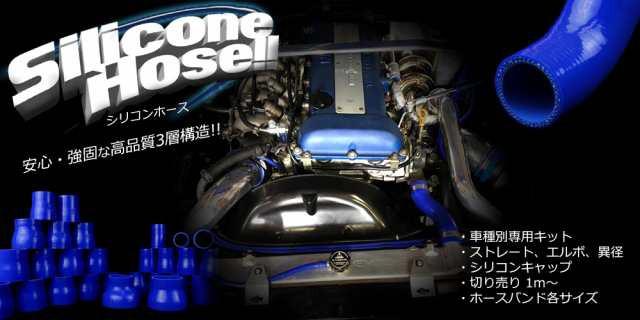 S15 ターボ車 シルビア シリコンホースキット S14/ SR20DET用