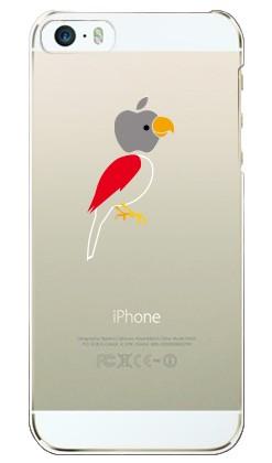 【全機種対応】アポー鳥/カラフル  スマホケース(スマホカバー) iPhone Xperia GALAXY AQUOS PHONE ARROWS