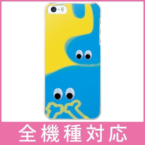 【全機種対応】【M-eye】キモかわ/うふふ  スマホケース(スマホカバー) iPhone Xperia GALAXY AQUOS PHONE ARROWS