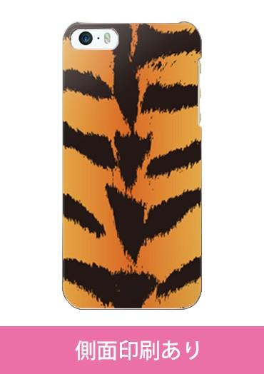 【ほぼ全機種対応】【側面印刷あり】 トラ柄 大 スマホケース(スマホカバー) iPhone Xperia GALAXY AQUOS PHONE ARROWS