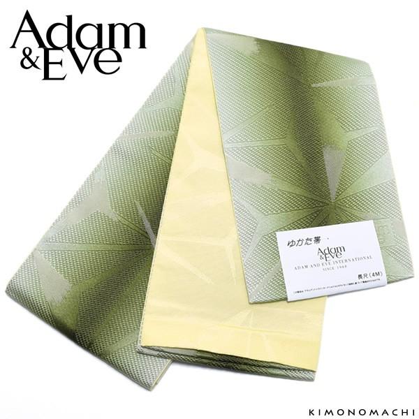 【あす着対応】 アダムアンドイヴ 半幅帯「緑色ぼかし 破れ麻の葉」花火大会 夏祭りに 小袋帯 日本製 細帯 半巾帯