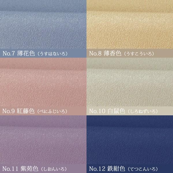 絹のような東レシルック洗える色無地 変わりちりめん 全12色 [送料無料]