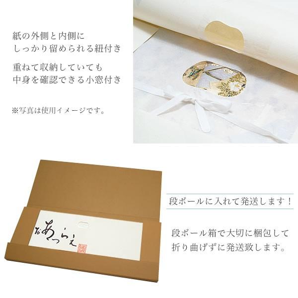 たとう紙 和服収納 たとう紙着物用
