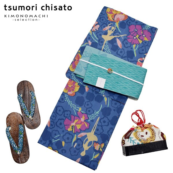 女性浴衣セット 女性浴衣セットセット tsumori chisato