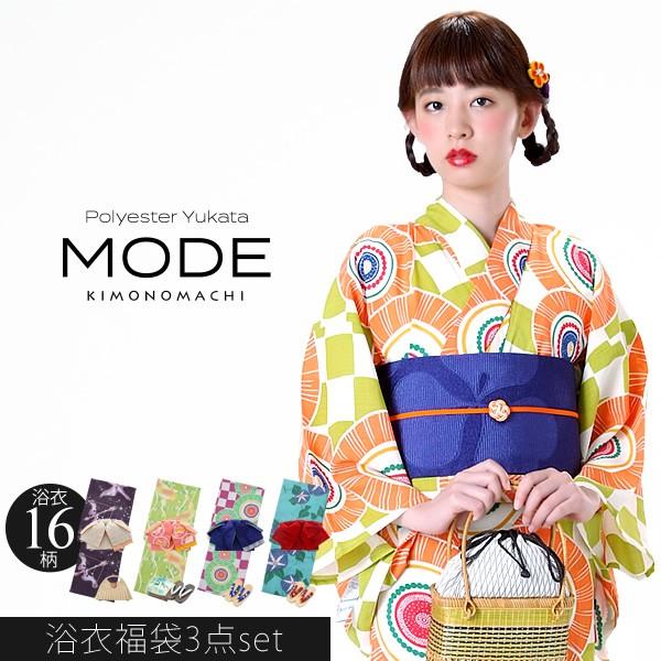 【MODE】高機能ポリエステル素材の浴衣福袋3点セット