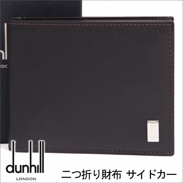 珍しい ダンヒル メンズ 財布 ダンヒル DUNHILL メンズ 二つ折り財布 サイドカー サイドカー ダークブラウン FP3070E, 日田郡:8b0f42f0 --- kzdic.de