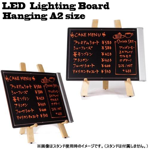 送料無料 ledライティングボード a2サイズ 吊り下げ llb 02の通販は