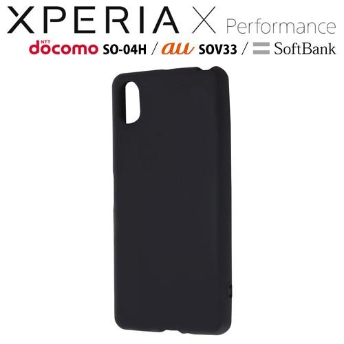 a4b1e90245 Xperia X Performance 専用 シリコンケース シルキータッチ ブラック RT-RXPXPC1/B[