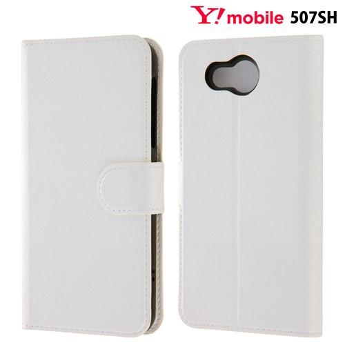 ☆ Y!mobile Android One 507SH 専用 手帳型ケース シンプル マグネット ホワイト RT-ANO1ELC1/W
