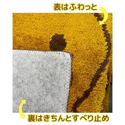 ☆ リラックマ バスマット ごろん 6465000500