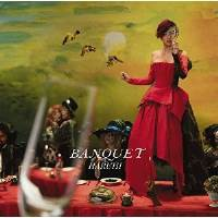 CD / HARUHI / BANQUET (通常盤)