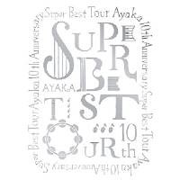 DVD / 絢香 / 絢香 10th Anniversary SUPER BEST TOUR