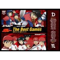 DVD / キッズ / 「メジャー」The Best Games 横浜リトル vs 三船ドルフィンズ
