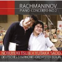 CD / 辻井伸行/佐渡裕/ベルリン・ドイツ交響楽団 / ラフマニノフ:ピアノ協奏曲第2番 (CD+DVD)
