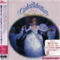 CD / ディズニー / 東京ディズニーランド シンデレラブレーション~ライツ・オブ・ロマンス~