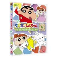 ☆ DVD / キッズ / クレヨンしんちゃん TV版傑作選 第6期シリーズ 4 どこへ行っても同じだゾ