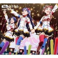 CD / 765PRO ALLSTARS / 虹色ミラクル (CD+Blu-ray Audio) (初回限定盤)