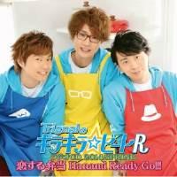 ☆ CD / ラジオCD / 「Trignalのキラキラ☆ビートR」ラジオCD 2014 SPRING