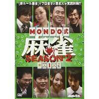 ★ DVD / 趣味教養 / MONDO式麻雀 SEASON 2 VOL.1
