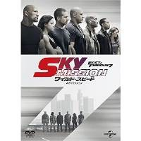 ★ DVD / 洋画 / ワイルド・スピード SKY MISSION (廉価版)