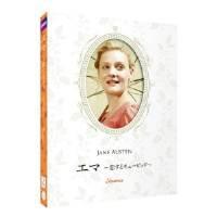 ★ BD / 海外TVドラマ / エマ 恋するキューピッド(Blu-ray)