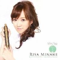 CD / 南里沙 / Mint Tea