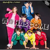 CD / ZEN THE HOLLYWOOD / 青春 HAS COME/ECSTASY LEMONADE CHOICE