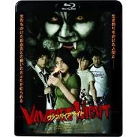 BD / 邦画 / ヴァンパイア ナイト(Blu-ray)