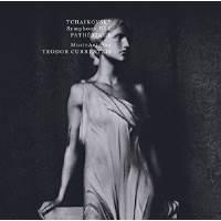 CD / テオドール・クルレンツィス / チャイコフスキー:交響曲第6番「悲愴」 (Blu-specCD2) (ライナーノーツ)
