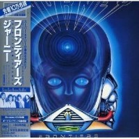 CD / ジャーニー / フロンティアーズ (Blu-specCD2) (紙ジャケット) (完全生産限定盤)
