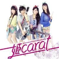 CD / 姫carat / 切なくてほのかに甘い運命 (通常盤)