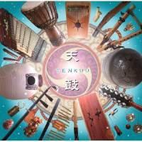 CD / 天鼓 / 天鼓 -TENKUU