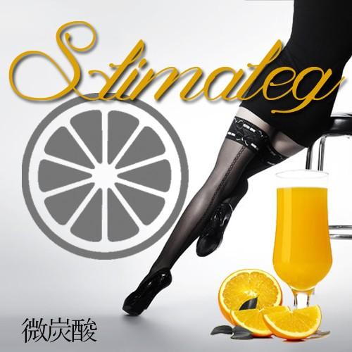 【☆送料無料】スリマレッグ 微炭酸オレンジ味