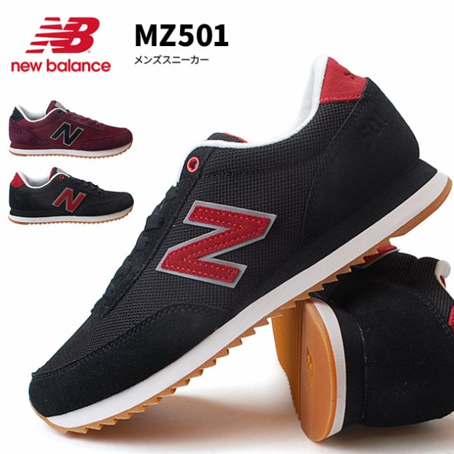 new balance mz501 rpc