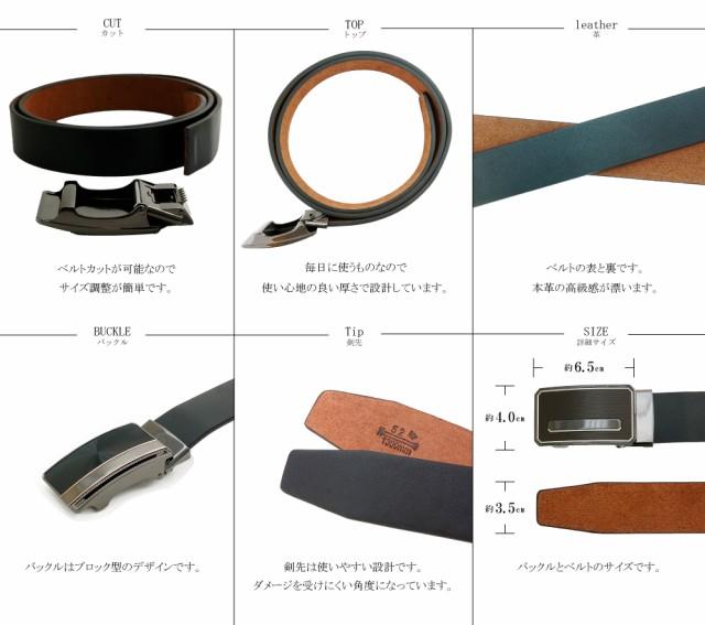 無段階調整 オートロック 本革 穴なし ベルト メンズ (その2) (幅3.5cm 最長130cm バックル 6種) of2-1852