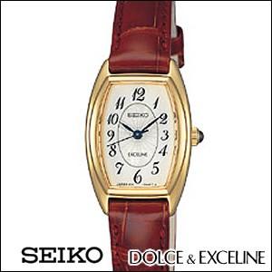 2019人気特価 【正規品】SEIKO セイコー 腕時計 SWDB062 レディース EXCELINE エクセリーヌ, ゴトウスポーツ(SPG-SPORTS) 2d9f64a4