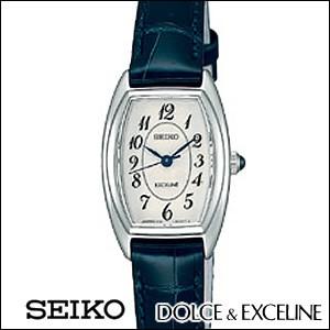 【別倉庫からの配送】 【正規品 SWDB063】SEIKO セイコー 腕時計 SWDB063 レディース セイコー EXCELINE【正規品】SEIKO エクセリーヌ, CosmePark コスメパーク:5f809a49 --- standleitung-vdsl-feste-ip.de