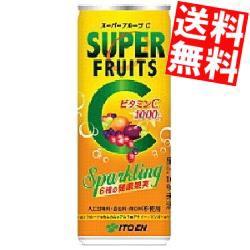 【送料無料】伊藤園 スーパーフルーツC スパークリング 250ml缶 30本入