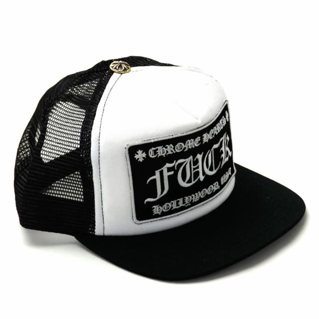【新品 】 クロムハーツ Chrome Hearts 帽子 トラッカーキャップ FUCK ブラック×ホワイト メンズ - 40150 TOKUYA